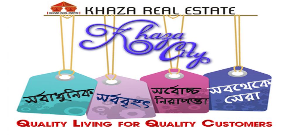 Khaza City Work Progress