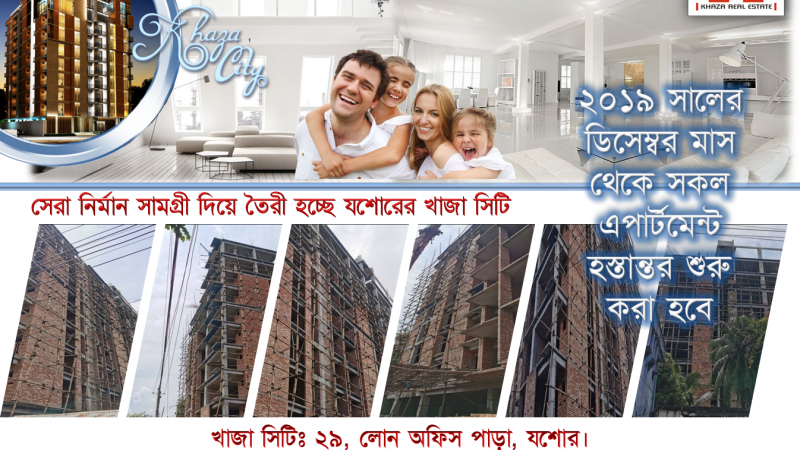 Khaza Real Estate